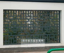 小区铁艺窗花案例