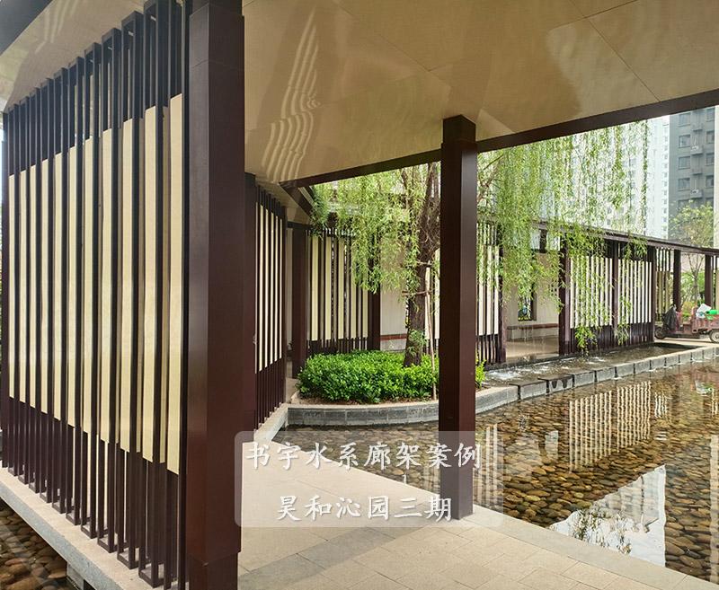 小区铁艺水系廊架1